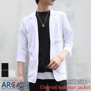 2019 春夏 新作 テーラードジャケット メンズ サマージャケット ジャケット メンズ 七分袖 ランダムテレコ スリム|arcade
