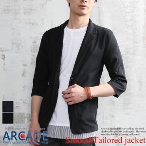 2019 春夏 新作 テーラードジャケット メンズ スウェット サマージャケット メンズ 七分袖 スムース スウェット スリム|arcade