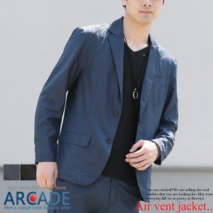 清涼 サマージャケット メンズ エアーベント クールドット 冷感 吸水速乾 テーラードジャケット 2019 春夏 新作|arcade