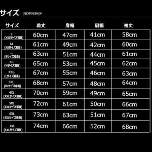 2019 春新作 ウィンドブレーカー メンズ マウンテンパーカー ブルゾン 小さいサイズ 大きいサイズ メンズ 男女兼用 XXS XS S M L XL XXL 3XL 4XL 5XL 6XL 7XL|arcade|06