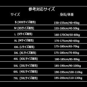 2019 春新作 ウィンドブレーカー メンズ マウンテンパーカー ブルゾン 小さいサイズ 大きいサイズ メンズ 男女兼用 XXS XS S M L XL XXL 3XL 4XL 5XL 6XL 7XL|arcade|07
