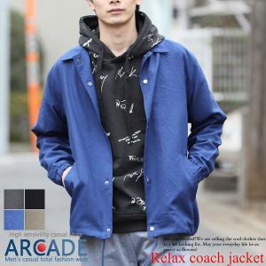 2019 春 新作 コーチジャケット メンズ ポリトロ リラックス ジャケット|arcade