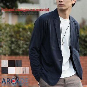 2019 春 新作 テーラードジャケット メンズ 薄手 カットソー テーラード カーディガン サマージャケット メンズ|arcade