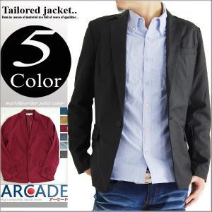 TR素材 テーラード ジャケット スーツ地 テーラードジャケット メンズ|arcade