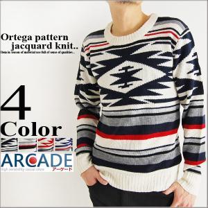 売り尽くしセール オルテガ柄 ジャガード織り ニット セーター|arcade