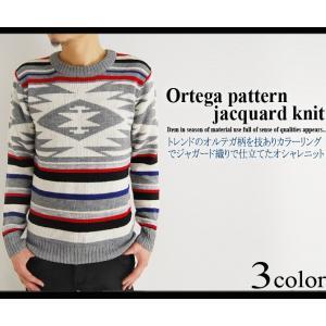 売り尽くしセール オルテガ柄 ジャガード織り ニット セーター|arcade|04
