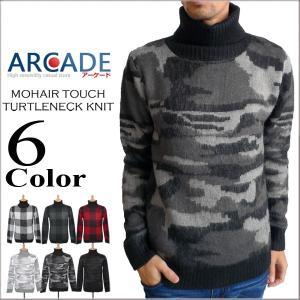 タートルネック モヘアタッチ ジャガード セーター メンズ カモフラ 迷彩 チェック 総柄 ニット|arcade