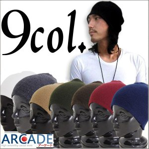 帽子 メンズ ニット帽 メンズ 帽子/ワッチキャップ|arcade