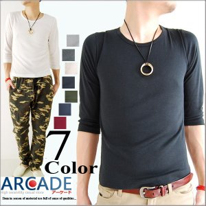 Tシャツ メンズ フライス フィットデザイン 7分袖 七分袖 Tシャツ カットソー インナー 七分袖 カットソー メンズ|arcade