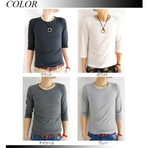 Tシャツ メンズ フライス フィットデザイン 7分袖 七分袖 Tシャツ カットソー インナー 七分袖 カットソー メンズ|arcade|02