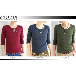 Tシャツ メンズ フライス フィットデザイン 7分袖 七分袖 Tシャツ カットソー インナー 七分袖 カットソー メンズ|arcade|03