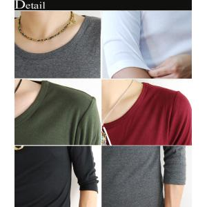 Tシャツ メンズ フライス フィットデザイン 7分袖 七分袖 Tシャツ カットソー インナー 七分袖 カットソー メンズ|arcade|04