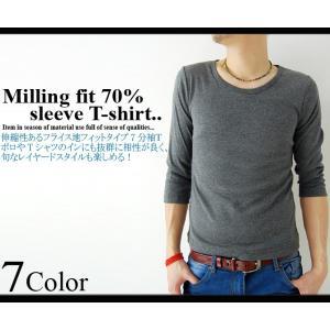 Tシャツ メンズ フライス フィットデザイン 7分袖 七分袖 Tシャツ カットソー インナー 七分袖 カットソー メンズ|arcade|05