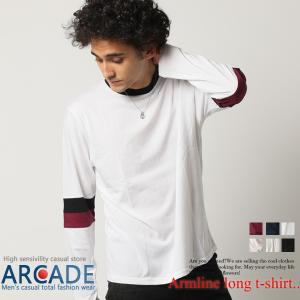 ロンT ロングTシャツ メンズ W袖ライン 長袖 カットソー メンズ プルオーバーシャツ メンズ (カットソー トップス) メンズ|arcade