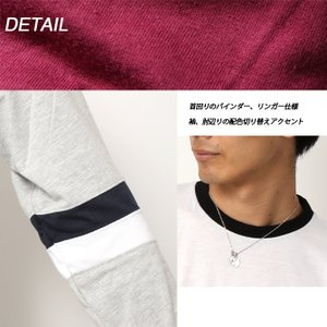 ロンT ロング Tシャツ メンズ W袖ライン 長袖 カットソー|arcade|05