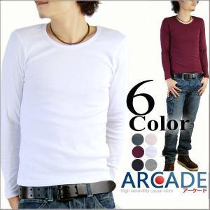 ロンT ロング Tシャツ メンズ フライスフィットデザイン 長袖|arcade