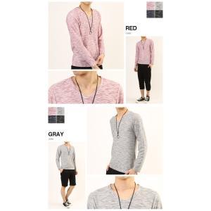 ロングTシャツ Vネック&クルーネック リップル加工 杢調 長袖 2018 春 新作|arcade|04