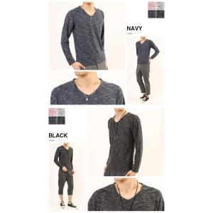 ロングTシャツ Vネック&クルーネック リップル加工 杢調 長袖 2018 春 新作|arcade|05
