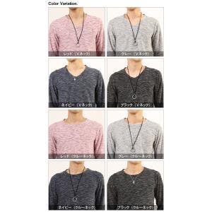 ロングTシャツ Vネック&クルーネック リップル加工 杢調 長袖 2018 春 新作|arcade|06