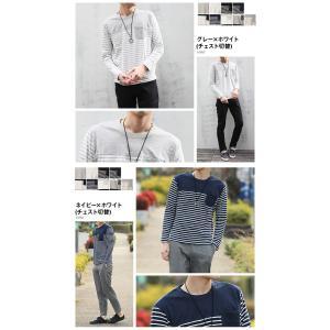 令和記念セール スラブ ボーダー ロンT 変形切り替え スラブ ボーダーTシャツ メンズ カットソー メンズ 2019 春 新作|arcade|05