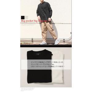 ロンT メンズ 長袖 ドロップショルダー オーバーサイズ ビッグポケット 長袖 Tシャツ 2019 春 夏 新作 arcade 02