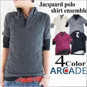 ポロシャツ メンズ 2点セット ジャガード織り格子柄ポロシャツ+5分袖T ポロシャツ ビズポロ|arcade