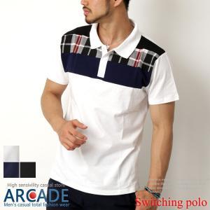 ポロシャツ メンズ 半袖ポロシャツ メンズ チェック使い パネル切り替え クールビズ ゴルフウェア メンズファッション セール|arcade