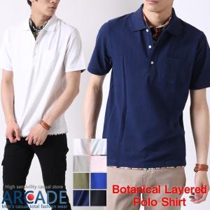 ポロシャツ メンズ 半袖 フェイクレイヤード ボタニカル柄|arcade