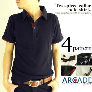 ポロシャツ メンズ 二枚衿チェック  鹿の子 2枚襟 ポロシャツ 半袖ポロシャツ メンズ ビズポロ  セール|arcade