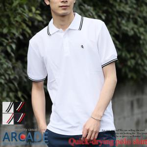 ポロシャツ メンズ 吸水速乾 機能性 クール 半袖 ワンポイント ポロシャツ 2019 春 夏 新作 父の日|arcade