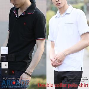 ポロシャツ メンズ 吸水速乾 機能性 クール 半袖 W衿 2枚衿 ポロシャツ 父の日|arcade