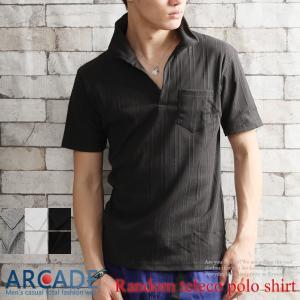ポロシャツ メンズ 選べる2タイプ ランダムテレコ素材 ワイヤー衿 イタリアンカラー レギュラーカラー 2019 夏 新作|arcade