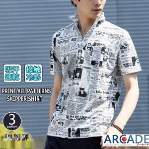 スキッパーシャツ メンズ ポロシャツ 吸水速乾 接触冷感 半袖 総柄 ポロシャツ 襟ワイヤー 2019 夏 新作|arcade