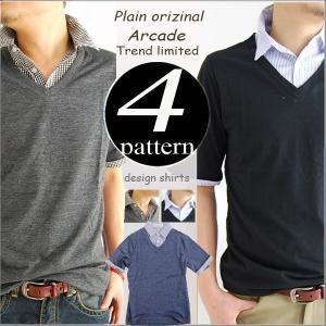 半袖 ポロシャツ メンズ フェイクレイヤードデザイン 半袖シャツ カットソー  ビズポロ|arcade