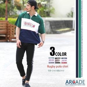 ポロシャツ メンズ 半袖 BIG ポロ パネル切り替え ラガーポロ セール|arcade