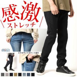 チノパン メンズ デニム 伸縮 感激の履き心地 ストレッチ イージーパンツ スキニー スマポケ対応 ボトムス ジーンズ ジーパン メンズファッション|ARCADE