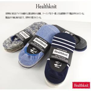 Healthknit メンズ ローカットソックス フットカバー インステップソックス/3足セット/靴下/メンズ|arcade|02