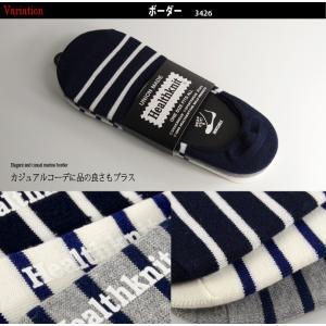 Healthknit メンズ ローカットソックス フットカバー インステップソックス/3足セット/靴下/メンズ|arcade|03