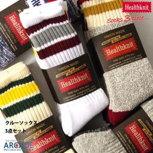 Healthknit メンズ ハイソックス スポーツソックス/3足セット/靴下/メンズ|arcade