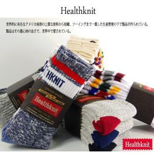 Healthknit メンズ ハイソックス スポーツソックス/3足セット/靴下/メンズ|arcade|02