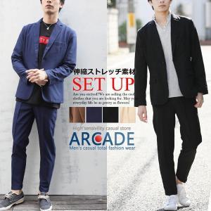 2019 春 新作 スーツ メンズ 快適 ストレッチ セットアップ 上下セット テーラードジャケット アンクル丈 スラックス|arcade