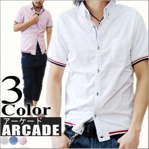 半袖カジュアルシャツ/半袖 シャツ メンズ/オックスフォード シャツ カラーライン リブ arcade