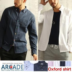 シャツ メンズ 選べる釦 オックスフォードボタンダウンシャツ 長袖 白シャツ カジュアルシャツ ミリタリーシャツ (カットソー トップス) メンズ|arcade