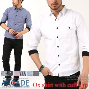 今だけ送料無料 シャツ メンズ 7分袖シャツ カフスリブ付き オックスフォード カジュアルシャツ ミリタリーシャツ トップス メンズファッション セール|arcade