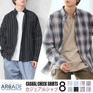 カジュアル シャツ ボタンダウン シャツ メンズ 長袖 ブロード ストライプシャツ チェックシャツ 白シャツ ギンガムチェック アメカジ|arcade