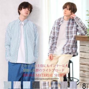 カジュアル シャツ ボタンダウン シャツ メンズ 長袖 ブロード ストライプシャツ チェックシャツ 白シャツ ギンガムチェック アメカジ|arcade|02