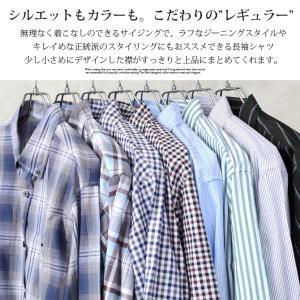カジュアル シャツ ボタンダウン シャツ メンズ 長袖 ブロード ストライプシャツ チェックシャツ 白シャツ ギンガムチェック アメカジ|arcade|04