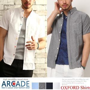 シャツ 半袖 メンズ 選べる8タイプ オックスフォード ボタンダウンシャツ 白シャツ カジュアルシャツ メンズファッション セール 送料無料