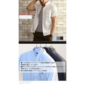 シャツ 半袖 メンズ 選べる8タイプ オックスフォードボタンダウンシャツ 白シャツ カジュアルシャツ 2019 夏 新作|arcade|02