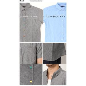 シャツ 半袖 メンズ 選べる8タイプ オックスフォードボタンダウンシャツ 白シャツ カジュアルシャツ 2019 夏 新作|arcade|03